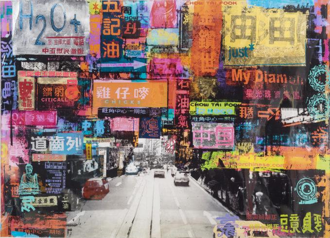 Sandra Rauch Hong Kong My Diamond 2014 Druckvorlage digital