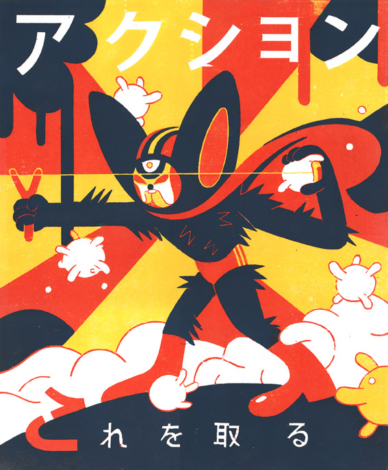 Naruto, Woodcut, 49,5 cm x 60 cm, edition of 8, Foto: Roman Klonek