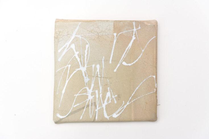 """""""Words from Stones"""" 15 x 15 cm, Acrylmischtechnik, Grundierung mit Marmormehl, Gouache auf Leinwand, 2012"""