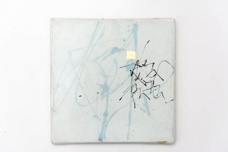 """""""Lebenslinien"""" 15 x 15 cm, Gesso, Acrylmischtechnik, Tusche und Blattgold auf Leinwand, 2012"""