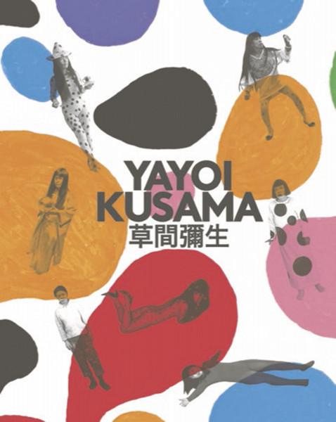 Yayoi Kusama: Eine Retrospektive (Stephanie Rosenthal (Hrsg.)) | Prestel Vlg.