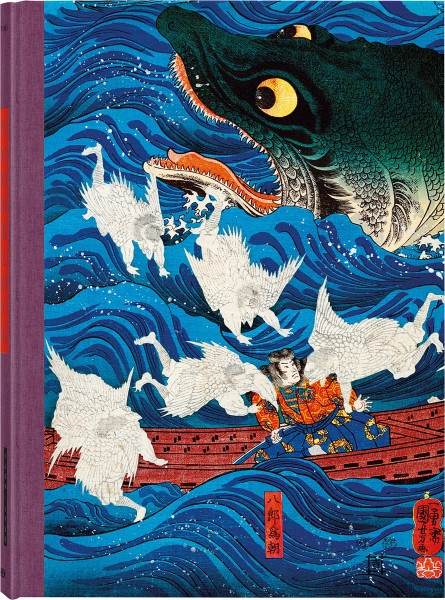 Japanese Woodblock Prints (Andreas Marks) | Taschen Vlg.